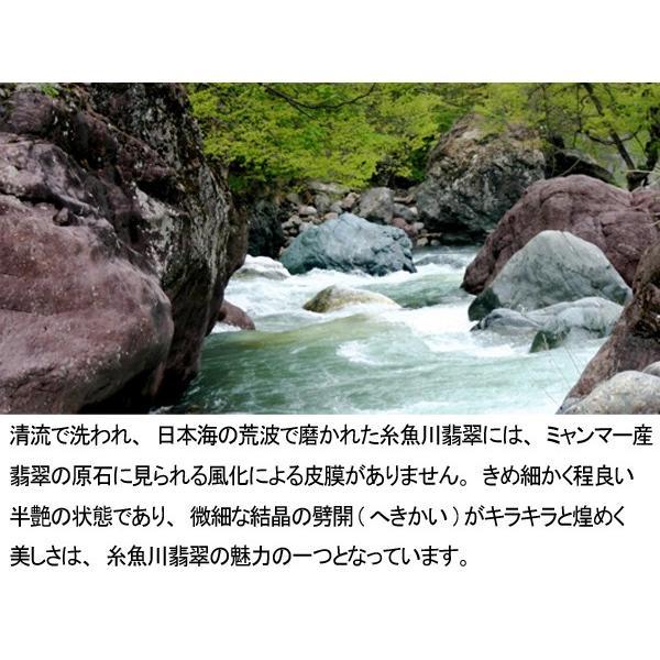 おまもり珠 糸魚川翡翠 宝珠 絹組紐 ブレスレット 証明書付き パワーストーン 天然石 ゆうメール送料無料|fnetscom|05