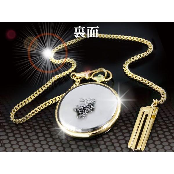 懐中時計 ROGAR ロガール 日本製 厚金仕上げ22K10ミクロン チェーン付き ローマ数字 10年電池|fnetscom|02