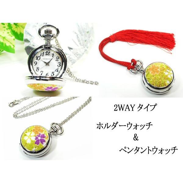 懐中時計 和柄 ホルダー ペンダントウォッチ 2WAYタイプ 黄緑 ゆうメール発送不可|fnetscom|02