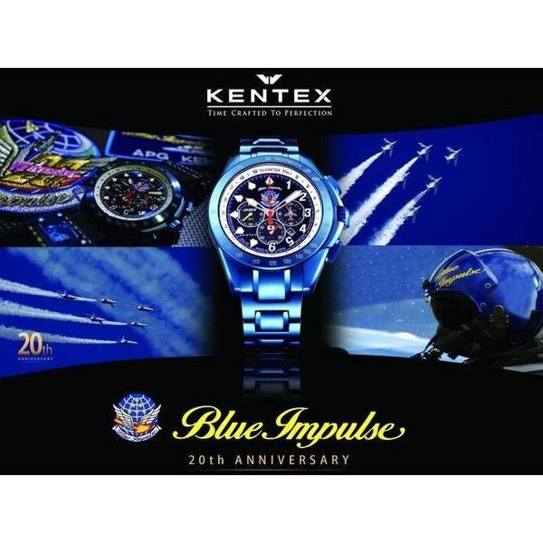 KENTEX ケンテックス 腕時計 航空自衛隊 ブルーインパルスSP BlueImpulse ソーラーメッシュ メンズ S720M-02 送料無料|fnetscom