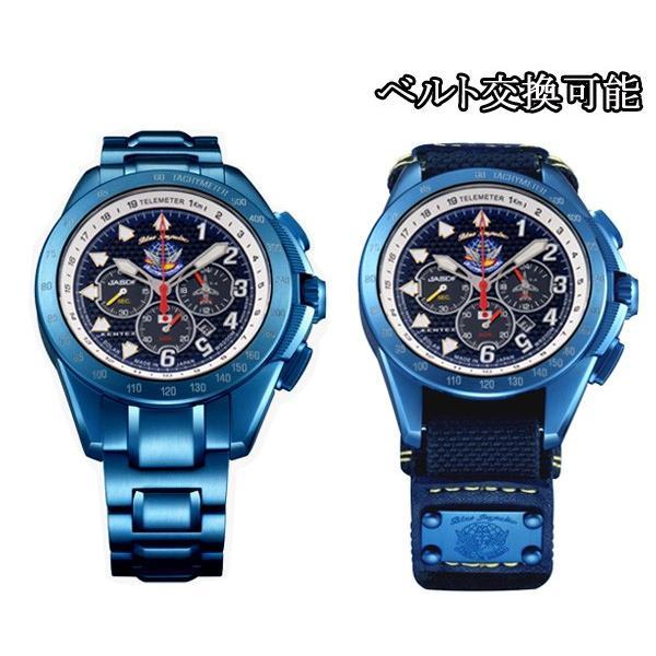 KENTEX ケンテックス 腕時計 航空自衛隊 ブルーインパルスSP BlueImpulse ソーラーメッシュ メンズ S720M-02 送料無料|fnetscom|02