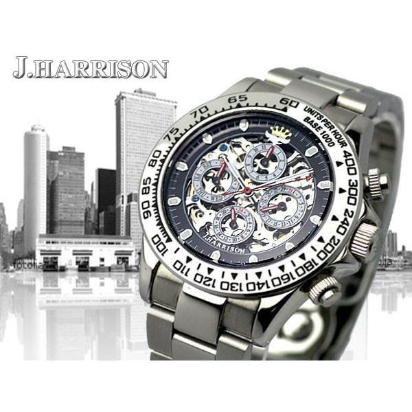J.HARRISON ジョン・ハリソン 腕時計  機械式多機能 両面スケルトン 時計 J.H-003SB メンズ 送料無料|fnetscom|02