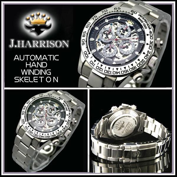 J.HARRISON ジョン・ハリソン 腕時計  機械式多機能 両面スケルトン 時計 J.H-003SB メンズ 送料無料|fnetscom|03