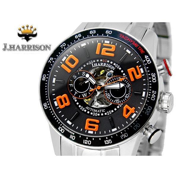 J.HARRISON ジョン・ハリソン 腕時計  3D多機能付 両面スケルトン 自動巻時計 J.H-020BO ブラックオレンジ 橙色 メンズ 送料無料|fnetscom