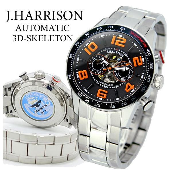J.HARRISON ジョン・ハリソン 腕時計  3D多機能付 両面スケルトン 自動巻時計 J.H-020BO ブラックオレンジ 橙色 メンズ 送料無料|fnetscom|02