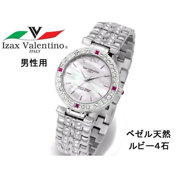 IzaxValentino アイザックバレンチノ 腕時計 男性 クォーツ 時計 天然石 IVG-9100-2 ルビー ダイアモンド 銀 シルバー 鑑定書付き メンズ|fnetscom