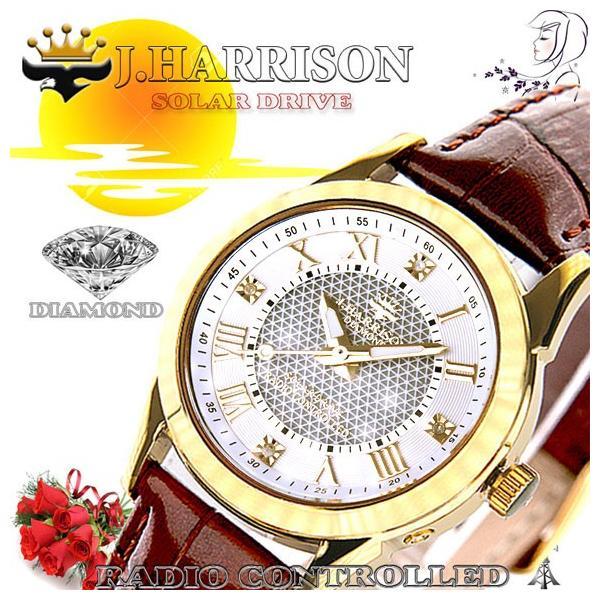 J.HARRISON ジョン・ハリソン 腕時計  4石天然ダイヤモンド ソーラー電波 時計 J.H-085LGW 茶色バンド レディース 女性 送料無料|fnetscom