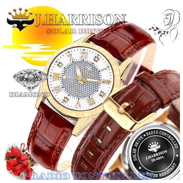 J.HARRISON ジョン・ハリソン 腕時計  4石天然ダイヤモンド ソーラー電波 時計 J.H-085LGW 茶色バンド レディース 女性 送料無料|fnetscom|03