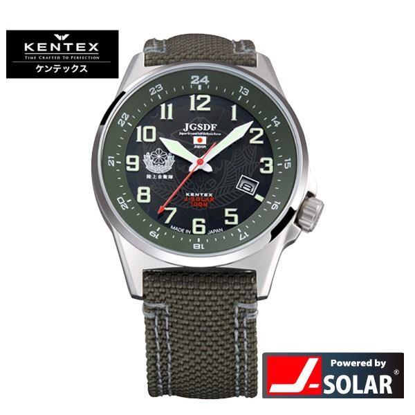 KENTEX ケンテックス 腕時計 JGSDF 陸上自衛隊 ソーラースタンダード メンズ S715M-01 送料無料|fnetscom
