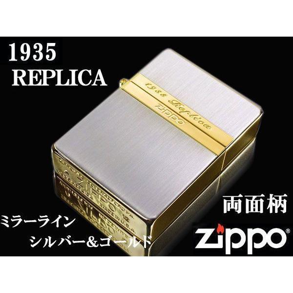 zippo ライター ジッポー1935 復刻版 レプリカ Mirror Line ミラーライン SG シルバー&ゴールド NEW1935ZIPPO|fnetscom