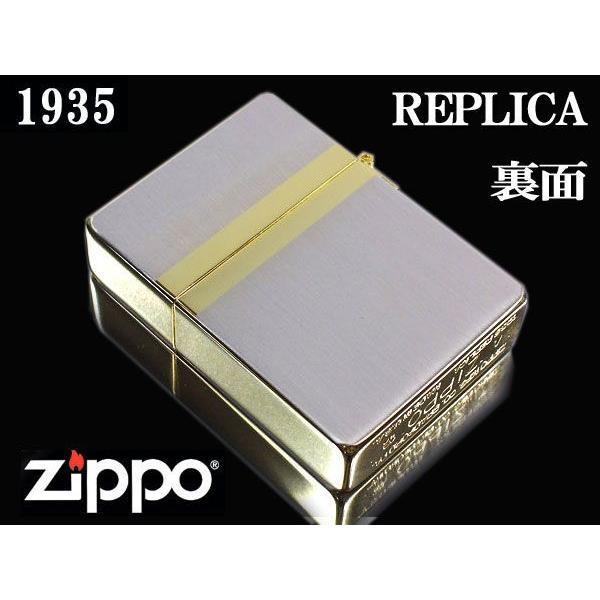 zippo ライター ジッポー1935 復刻版 レプリカ Mirror Line ミラーライン SG シルバー&ゴールド NEW1935ZIPPO|fnetscom|02