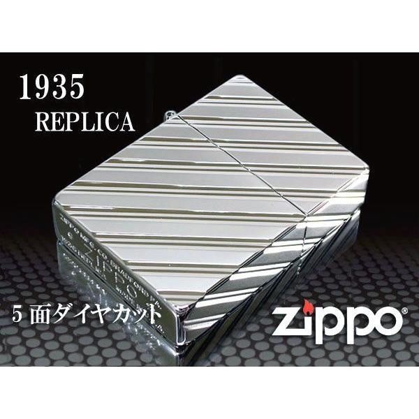 zippo ジッポー ライター 1935 復刻版 レプリカ 5面ダイヤカット プラチナ 1935-5D/C PT|fnetscom|02