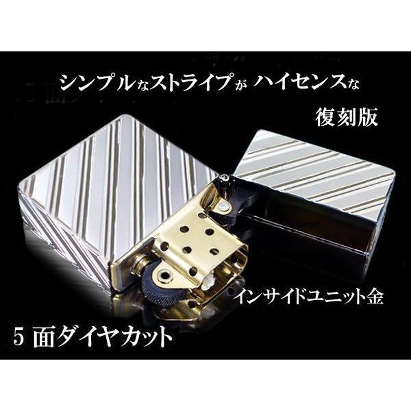 zippo ジッポー ライター 1935 復刻版 レプリカ 5面ダイヤカット プラチナ 1935-5D/C PT|fnetscom|03