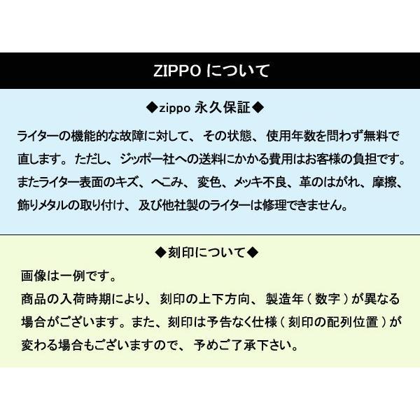 zippo ジッポ ジッポーライター アーマー(アーマー 限定シリアルナンバー入り) 3面彫刻 プラチナアラベスク ZIPPO あすつく|fnetscom|10