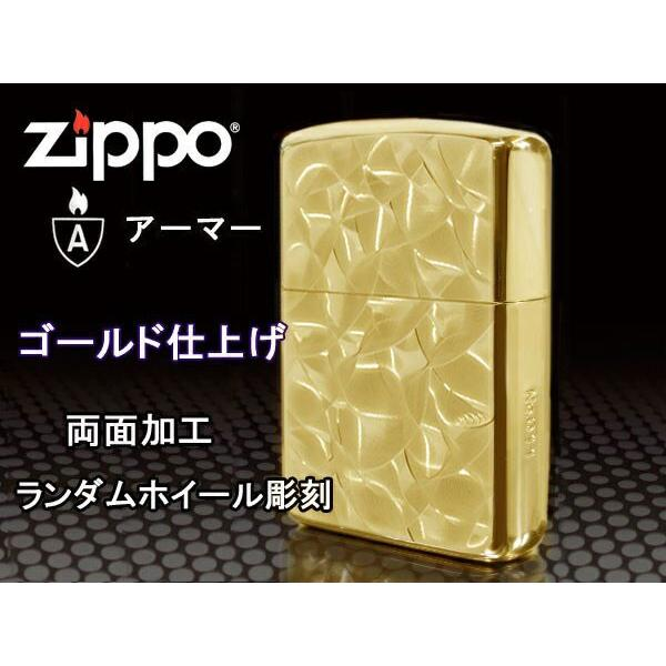 zippoライター 限定 アーマー ランダムロール GD ゴールド 金 両面加工 シリアルナンバー入り|fnetscom|03