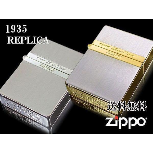 zippoライター ジッポー ペア 1935 復刻版 レプリカ Mirror Line ミラーライン SV SG|fnetscom