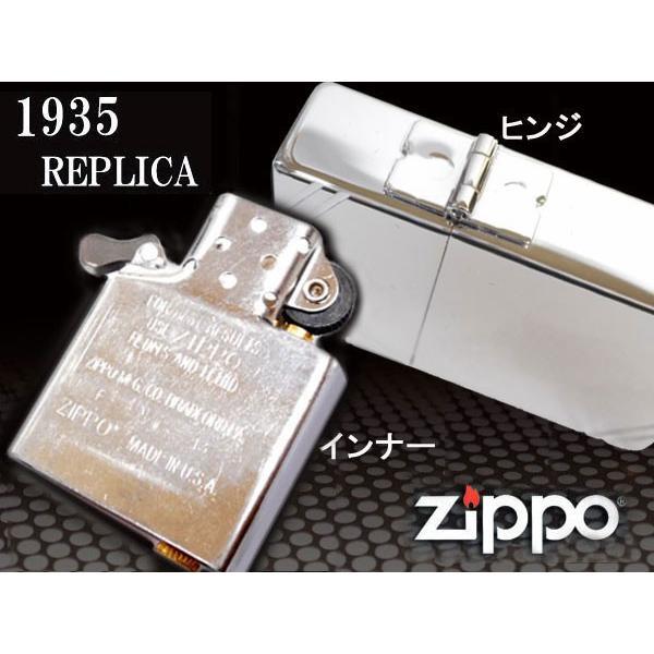 zippoライター ジッポー ペア 1935 復刻版 レプリカ Mirror Line ミラーライン SV SG|fnetscom|06
