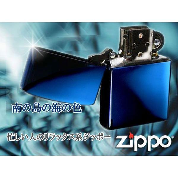 zippoライター ジッポー ペア チタンコーティング サファイアブルー× No.151 スペクトラム|fnetscom|03