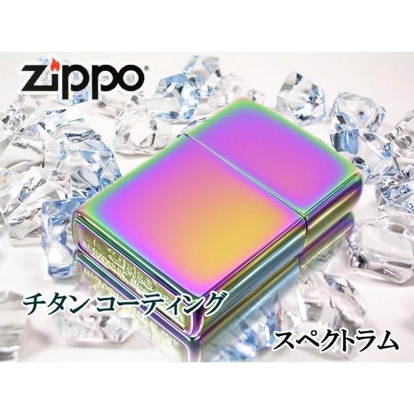 zippoライター ジッポー ペア チタンコーティング サファイアブルー× No.151 スペクトラム|fnetscom|04