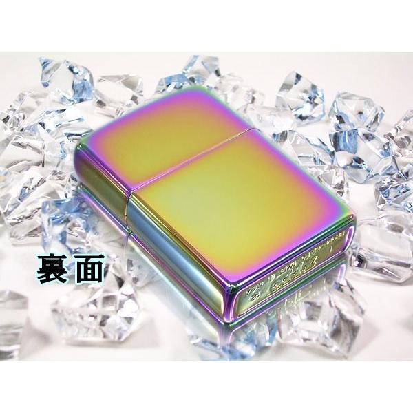 zippoライター ジッポー ペア チタンコーティング サファイアブルー× No.151 スペクトラム|fnetscom|05