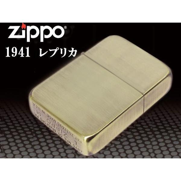 zippo ジッポー ライター 1941復刻 真鍮古美 1941-02 fnetscom