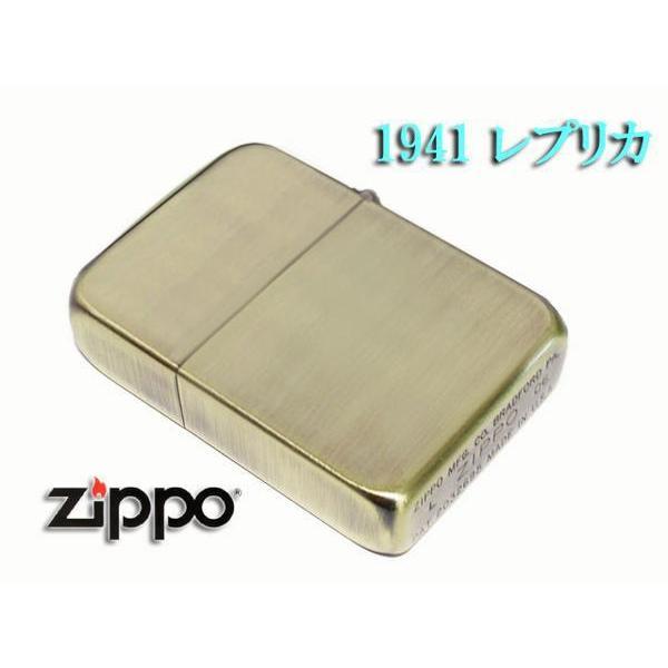zippo ジッポー ライター 1941復刻 真鍮古美 1941-02 fnetscom 02