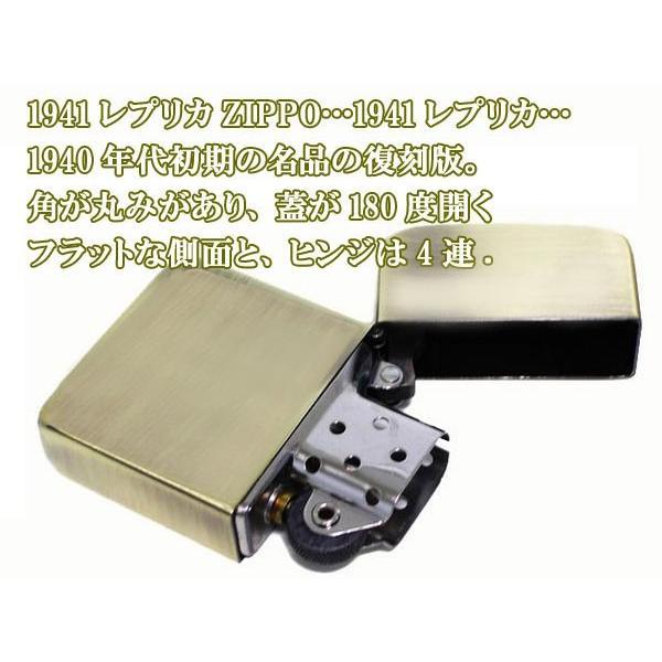 zippo ジッポー ライター 1941復刻 真鍮古美 1941-02 fnetscom 03