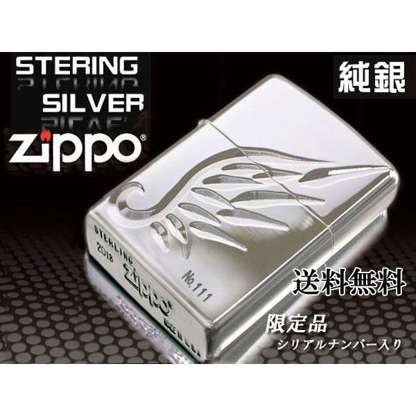 zippo ジッポー ライター 限定品 STERLING純銀スターリングシルバー ウイング シリアルNo入り|fnetscom|02