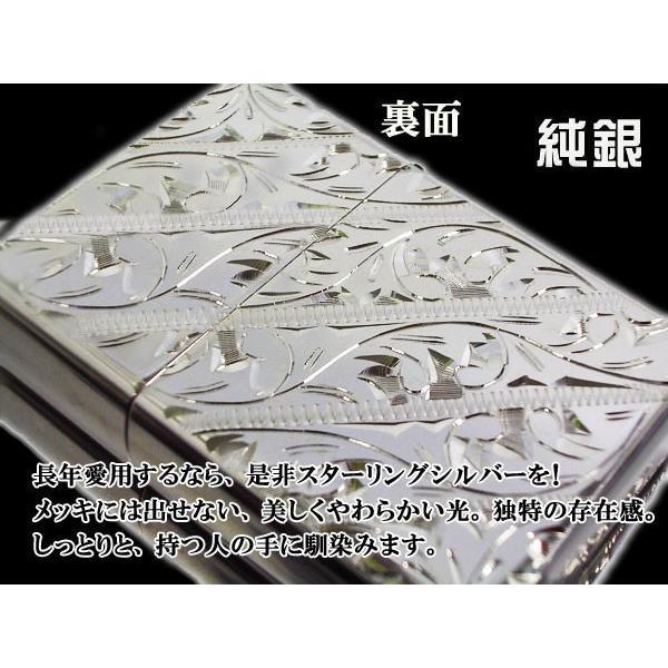 zippo ジッポー ライター STERLING 純銀 スターリングシルバー 両面手彫り唐草|fnetscom|02