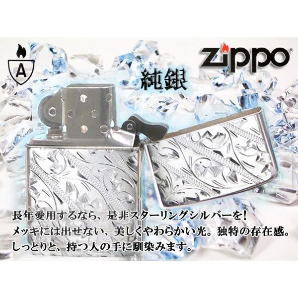 zippo ジッポー ライター STERLING 純銀 スターリングシルバー 両面手彫り唐草|fnetscom|04