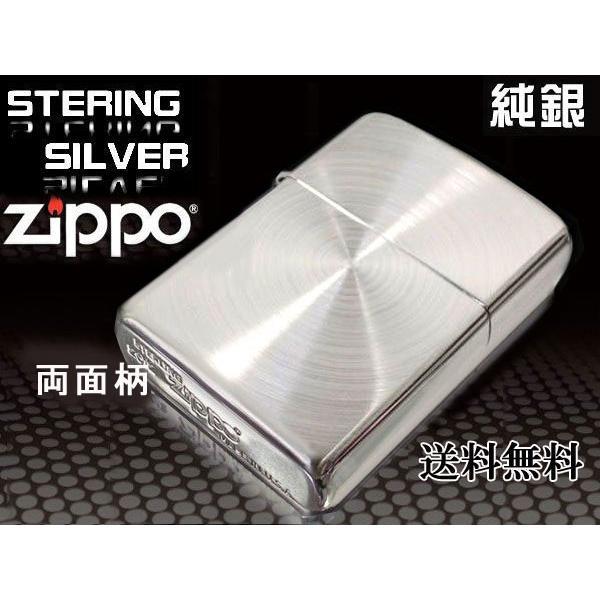 zippoライター ジッポー STERLING 純銀スターリングシルバー NO.15 ...
