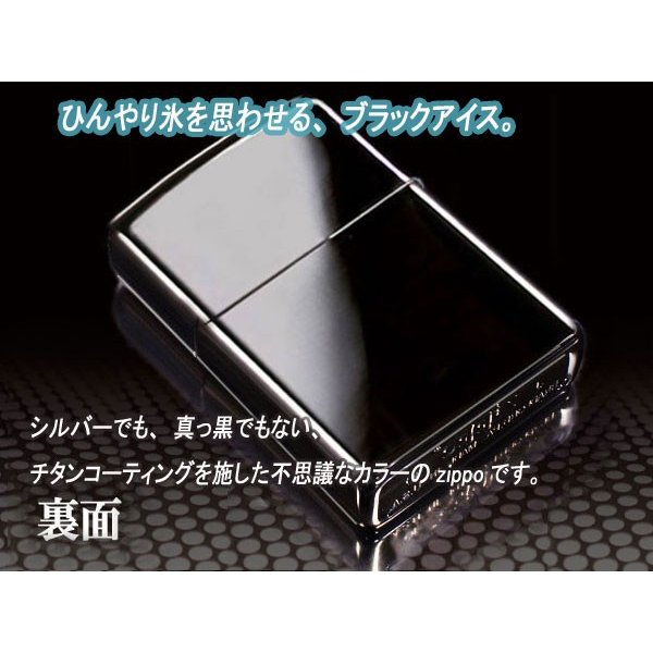 zippoライター レギュラー No.150 チタンコーティング ブラック|fnetscom|02