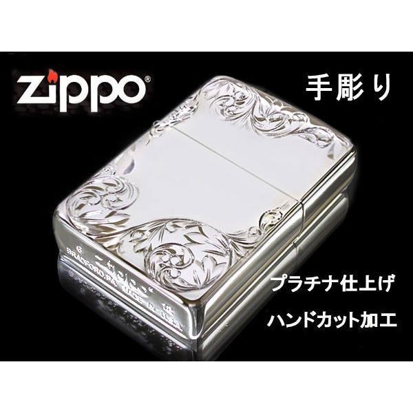 zippo ジッポー ライター レギュラー 手彫り H.C ArabesqueA PTプラチナ あすつく|fnetscom