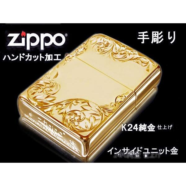 zippo ライター レギュラー 手彫り H.C ArabesqueB K24GP インサイドユニット金|fnetscom