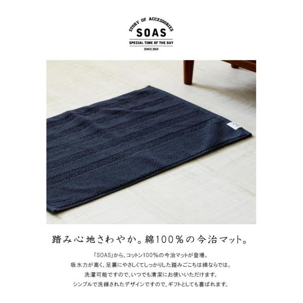 今治産 バスマット 60×40cm 足拭きマット ボーダー 国産 マット シンプル  綿100% 日本製 洗える 新生活 fofoca|fofoca|02