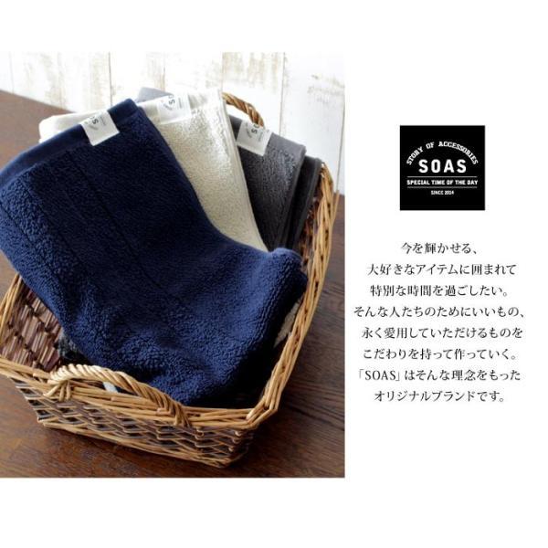 今治産 バスマット 60×40cm 足拭きマット ボーダー 国産 マット シンプル  綿100% 日本製 洗える 新生活 fofoca|fofoca|03