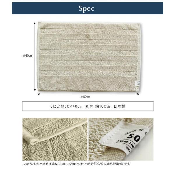 今治産 バスマット 60×40cm 足拭きマット ボーダー 国産 マット シンプル  綿100% 日本製 洗える 新生活 fofoca|fofoca|04