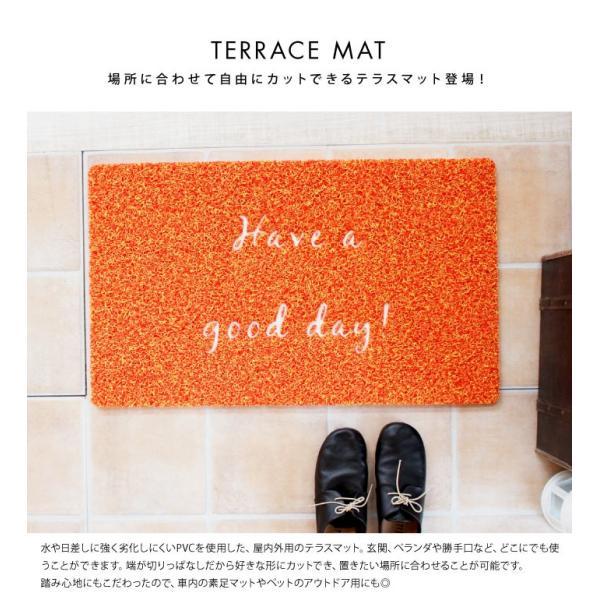 TERRACE MAT テラスマット 45x75cm 玄関マット 屋外 屋内 ベランダマット ウッドデッキ かわいい 水洗いOK おしゃれ 屋内外用 ストライプ fofoca fofoca 02