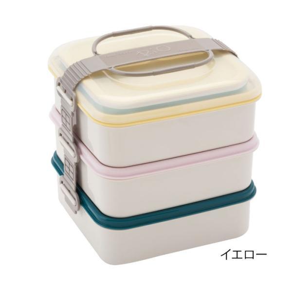 お弁当箱 ランチボックス プレート付 3段 おしゃれ 重箱 正方形 ファミリー ランチ レジャー ピクニック 運動会 行楽 アウトドア ZELT|fofoca|04