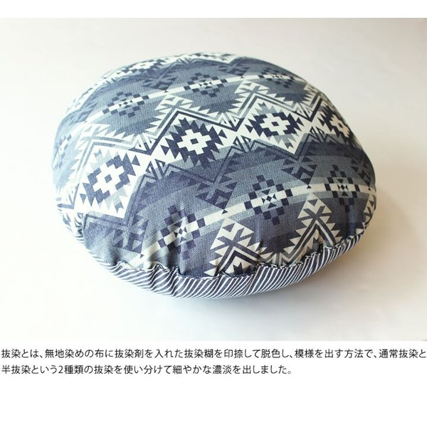 SALE クッション 座布団 SOAS デニム 抜染 40R ビンテージ 日本製 西海岸 ヴィンテージ キリム おしゃれ fofoca|fofoca|05