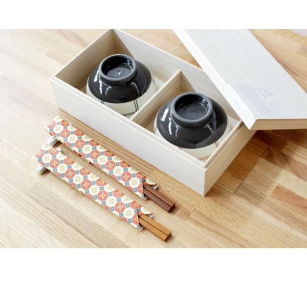 チェック ペア 飯碗 (箸・箸置付)木箱入 食器 茶碗 陶器 箸 箸置き キッチン 日本製 北欧 デザイン かわいい おしゃれ ギフト プレゼント fofoca|fofoca|05