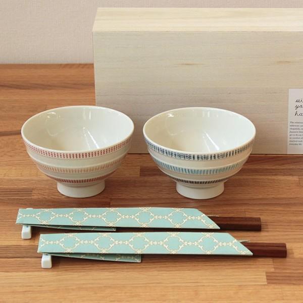 波佐見焼 ペア 飯碗  (箸・箸置付) 木箱入 食器 茶碗 陶器 箸 箸置き キッチン 日本製 北欧 デザイン かわいい おしゃれ ギフト プレゼント fofoca fofoca