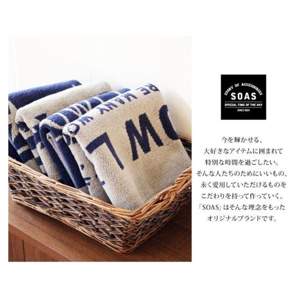 バスマット キッチンマット SOAS 今治マット 約60×40cm  今治  綿 おしゃれ 日本製  洗える 洗面所 足ふきマット タオルマット fofoca|fofoca|03