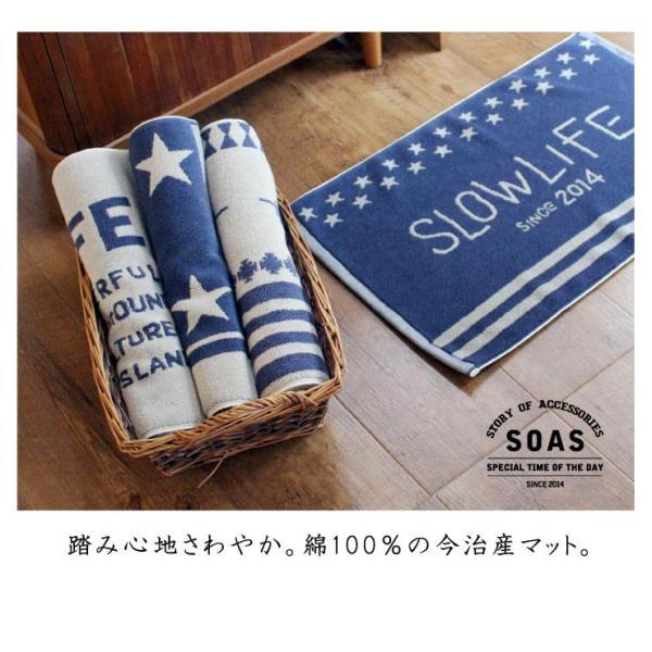 バスマット キッチンマット SOAS 今治マット 約60×40cm  今治  綿 おしゃれ 日本製  洗える 洗面所 足ふきマット タオルマット fofoca|fofoca|07