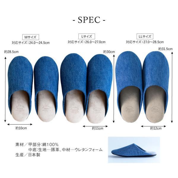 スリッパ ルームシューズ おしゃれ 来客用 日本製 児島 デニム  M L 室内 ネイビー ブルー 低反発 スエード メンズ レディース 通年|fofoca|11