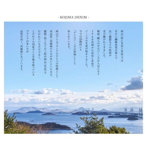 スリッパ ルームシューズ おしゃれ 来客用 日本製 児島 デニム  M L 室内 ネイビー ブルー 低反発 スエード メンズ レディース 通年|fofoca|03