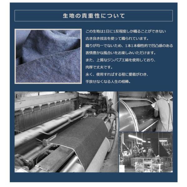 スリッパ ルームシューズ おしゃれ 来客用 日本製 児島 デニム  M L 室内 ネイビー ブルー 低反発 スエード メンズ レディース 通年|fofoca|04