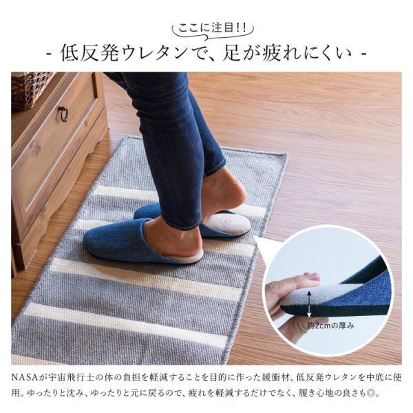 スリッパ ルームシューズ おしゃれ 来客用 日本製 児島 デニム  M L 室内 ネイビー ブルー 低反発 スエード メンズ レディース 通年|fofoca|07