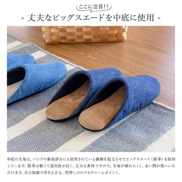 スリッパ ルームシューズ おしゃれ 来客用 日本製 児島 デニム  M L 室内 ネイビー ブルー 低反発 スエード メンズ レディース 通年|fofoca|08