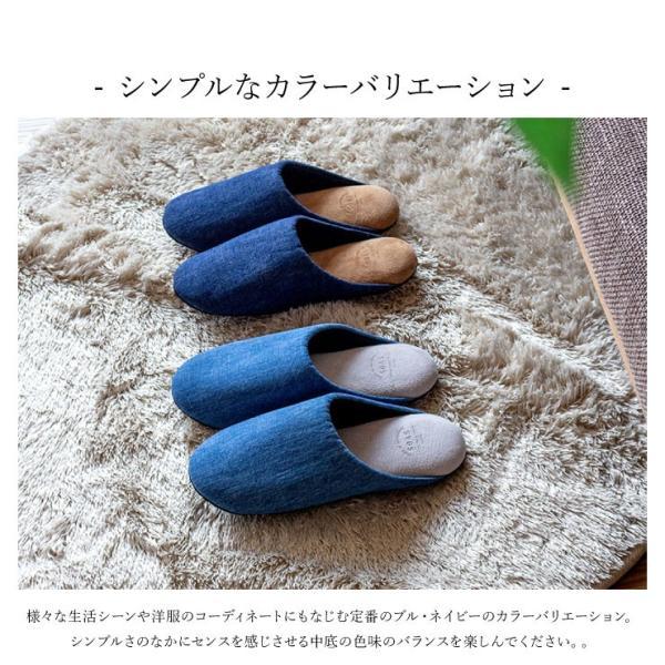 スリッパ ルームシューズ おしゃれ 来客用 日本製 児島 デニム  M L 室内 ネイビー ブルー 低反発 スエード メンズ レディース 通年|fofoca|09